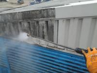 Doff Industrial Building Cleaning